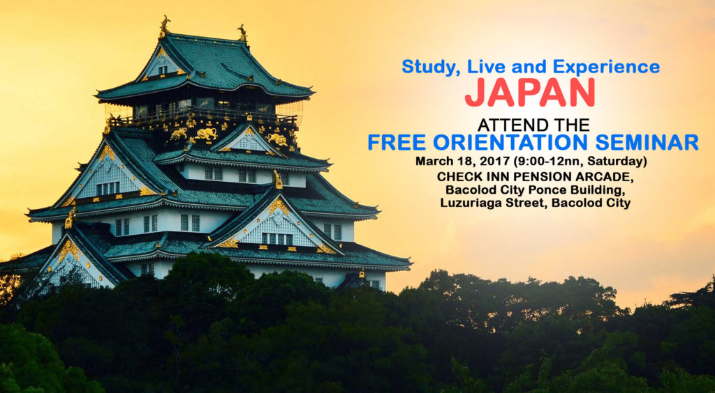 Study in Japan Bacolod Seminar