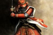 Who is the Samurai